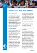 Faktaark om skolemåltider